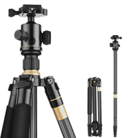 "Compact carbon fiber photography equipment tripod stand for camera Q222C qzsd tripod kit 62.8"" with ball head"
