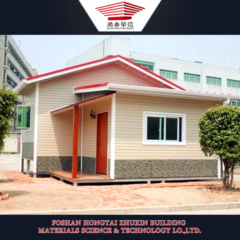 New House Model Light Steel Sturcture Prefabricated Villa