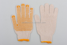 7 gauge PVC dotted cotton glove