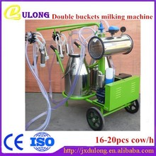 Dairy Cow used portable milking machine