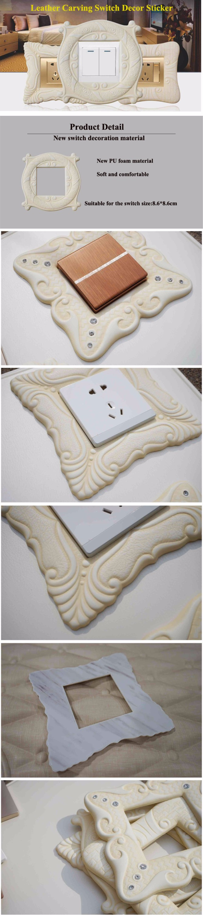 Home decoration PU leather carving Switch Sticker Decoration