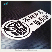 transformers logo Car Magnet custom design Magnetic Signs PVC car decoration sticker