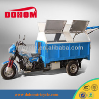 Made in Chongqing 250cc mini garbage truck tricycle