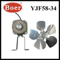 COOLER FAN MOTOR FOR NO-FROST FREEZER(YJF58-34W)