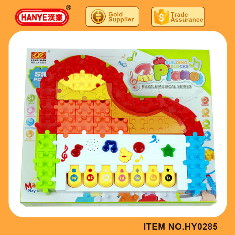 HY0285 Child musical piano toy building blocks 59PCS