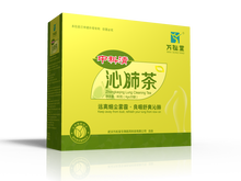 Lung cleaning tea and to sooth throat, lung heat expectoration