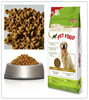 Natural Dry Pet Food dog food active bites