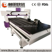 LT-1325 furniture making equipments ,Wood Processing Machinery,Wood cnc router
