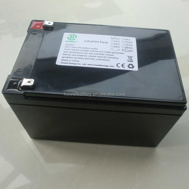 12v 12ah battery rechargeable yuanwenjun com