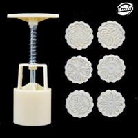 9188-20 63g Round Flower Mooncake Mold Sets (1 plunger+6 stamps)