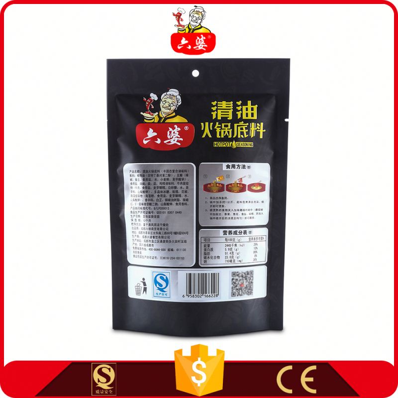 instant noodle spicy soup base mixed seasoning powder