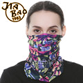 Tubular Bandana With Competitive Price Fast Delivery Time 100%Polyester Material