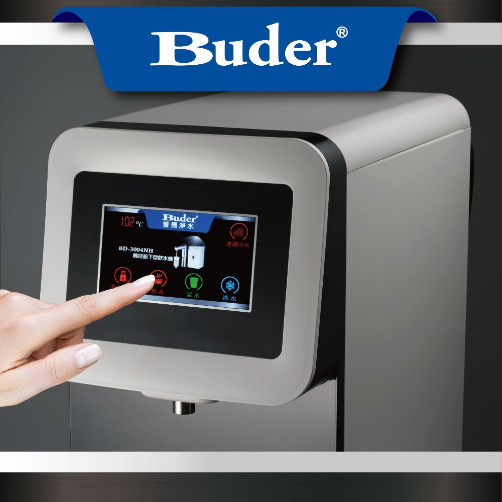 [ Taiwan Buder ] Touch Screen Hot Cold Warm POU Plastic Water Dispenser