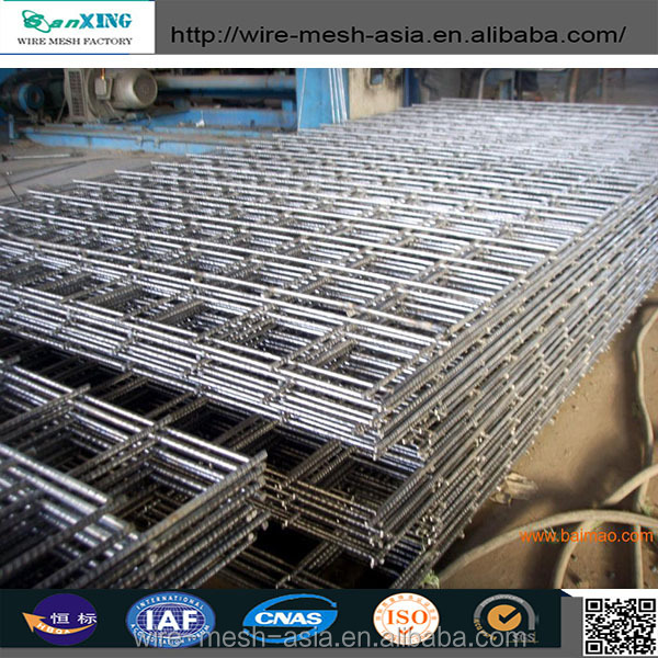 trading & supplier of china products 1.8M*2.5M/25MMx25MM Zinc Coated Welded Wire Mesh Panels (yahoo.com)