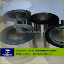 10 years manufacturer of pure titanium foil, titanium alloy foil
