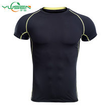 High peformance compression Shirt, Custom Compression T-Shirt, Super Stretchy Compression Shirt