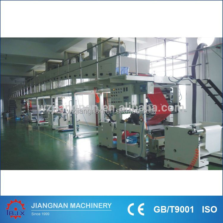 New Type Best Selling Copper Foil Coating Laminating Machine
