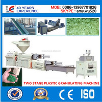 PP PE WASTE BAG AND FILM WATER COOLING SINGLE SCREW PLASTIC RECYCLING MACHINES TO MAKE PLASTIC PELLETS