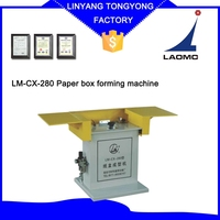 LM-CX-280 LAOMO manual paper box making machine