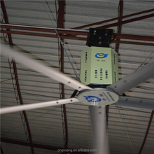24ft HVLS Ceiling Industrial Exhaust Fans Algeria