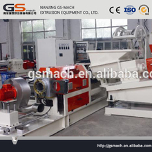 Alibaba best sellers high speed and efficient abs film plastic granulator