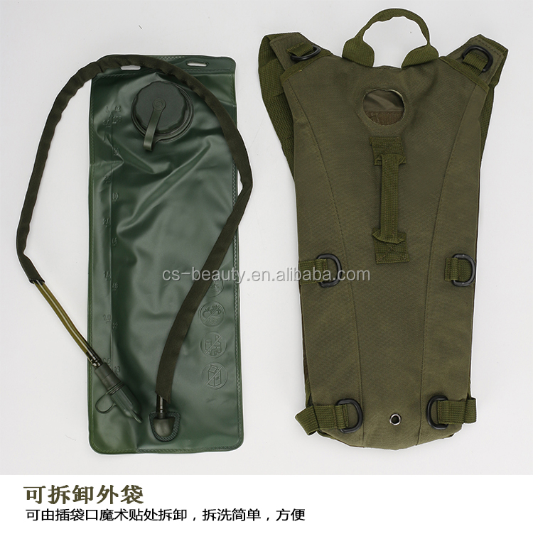 3L Military Quality Hiking Trekking Equipment Army Water Bladder Pack Tactical Water Hydration Bag 9 Colors