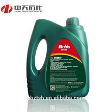 Automotive engine oil lubricants for gasoline engines SL 5W-30 diesel engine oil