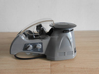 zcut-870 electric automatic tape dispenser/tape cutter