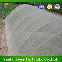 Factory price anti insect screen 40mesh 50mesh greenhouse agricultural HDPE plant insect net