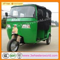 alibaba supplier bajaj style 150cc tuktuk motorized tricycles for sale