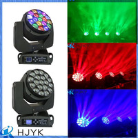 New bee eye k10 supplier rotating moving head led stage light