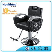 for sale second hand hydraulic portable barber chair