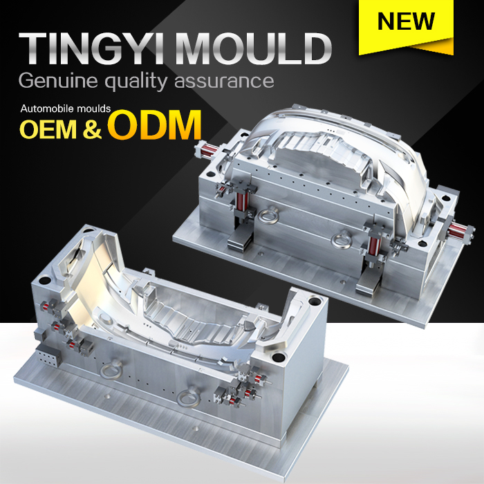 Plastic injection mould manufacturer and car body kits mold maker auto bumper mould