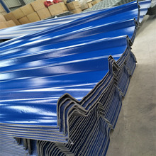 Building materials ASA Light Weight Corrugated Pvc Roof sheet