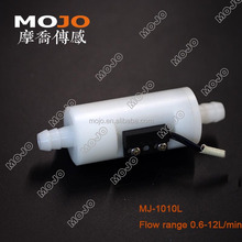 MJ-1010L model type water flow sensor with 0.6-8L/min for hydraulic engineer water circulation coffee machine Flow Switch