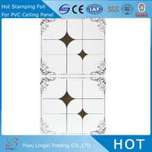LXG2319 Heat Printing Transfer Films Using One Ceilings vinyl foil heat transfer film