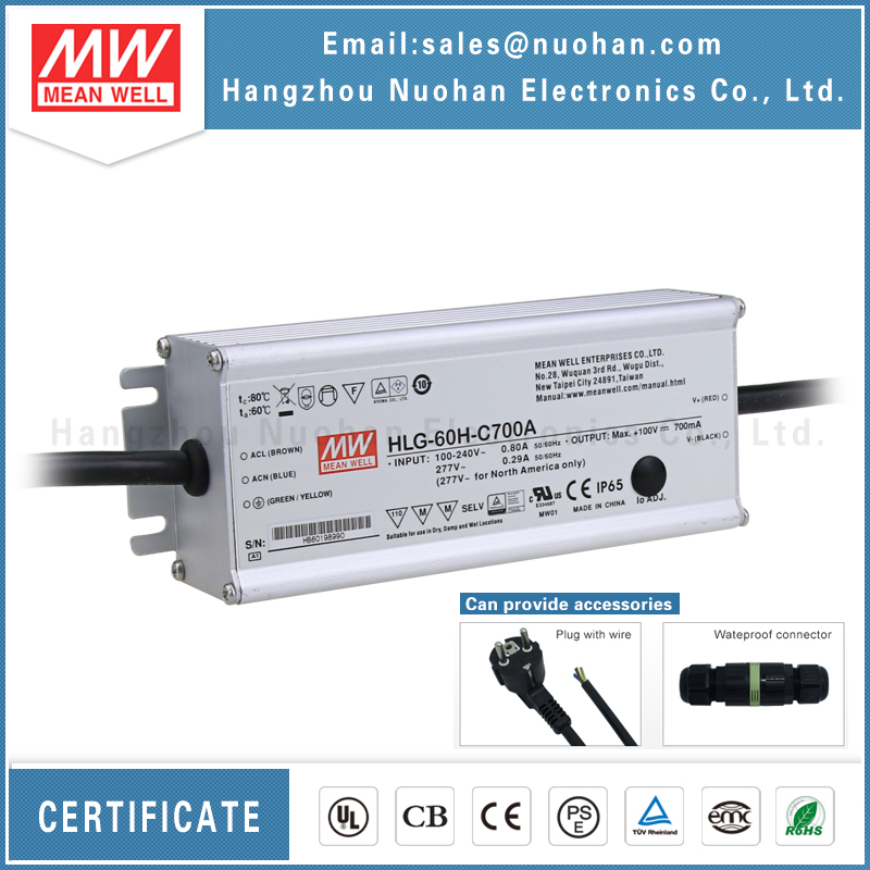 IP65 rated meanwell HLG-60H-C700 70w 700ma constant current dimmable led driver