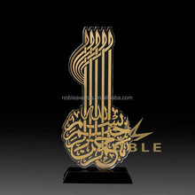 Noble Islamic Crystal Golden Filling Gifts For Decoration