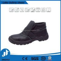 Low price good quality industrial safety shoe