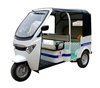 60v Powerful Electric tricycle, electric rickshaw, pedicab for Pakistan market
