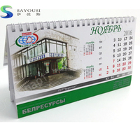 13 Pages Table Calendar 2018 Desk