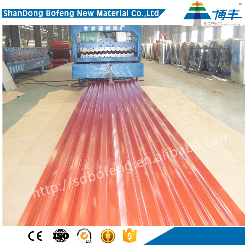 high capacity Portable lowes sheet metal roofing sheet price