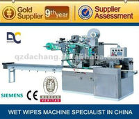 KGT-320II pillow style wet wipes packing machine
