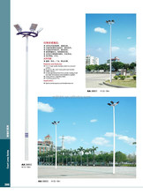 12M and 18M Zhong Shan Guzhen High Mast lighting tower