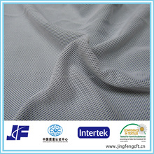bamboo mesh fabric for sports shoes / sportwear
