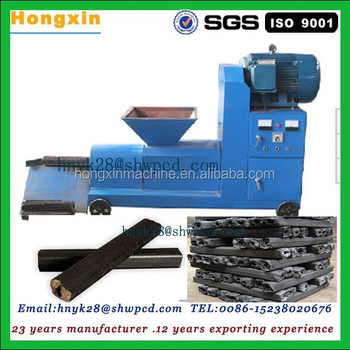 rice seed husk briquettes making machine