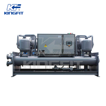 High efficient flooded type screw style water cooled chiller