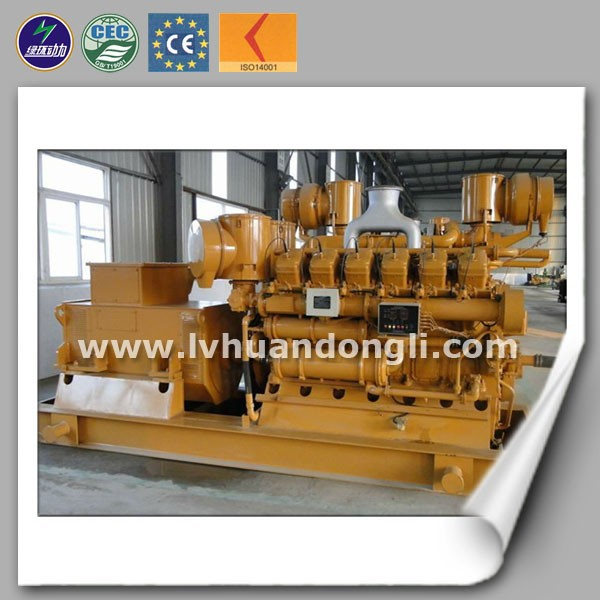high concentration mine gas power plant mine gas electric generator