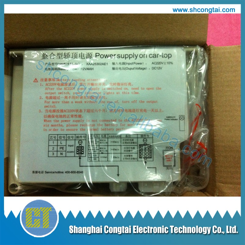 XAA25302AC15 Elevator emergency lighting power supply
