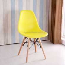 cheap lounge beech wood legs replica leisure emes plastic chair